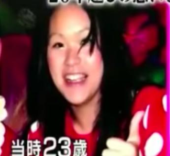 田辺さん23歳