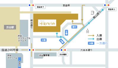渋谷ヒカリエの駐車場への行き方