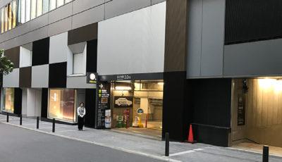 渋谷ヒカリエの駐車場入り口