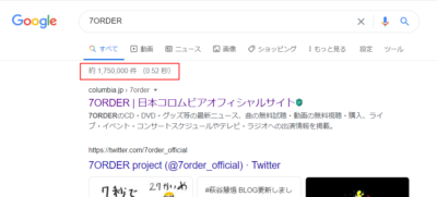 「7ORDER」のGoogle検索結果