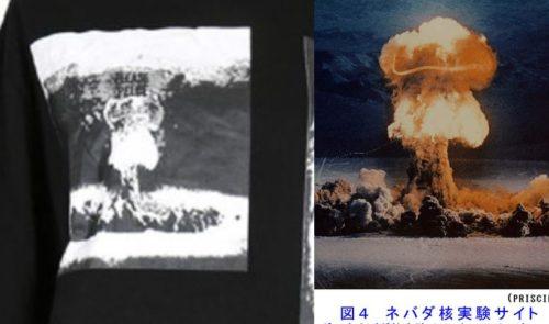 原爆のTシャツ