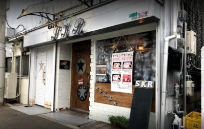 藤井流星さんの母親が経営しているカフェ