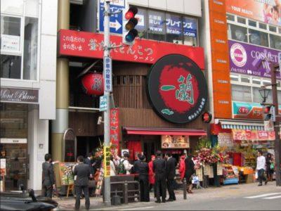 川尻蓮が高校のバイト後に食べていたラーメン店