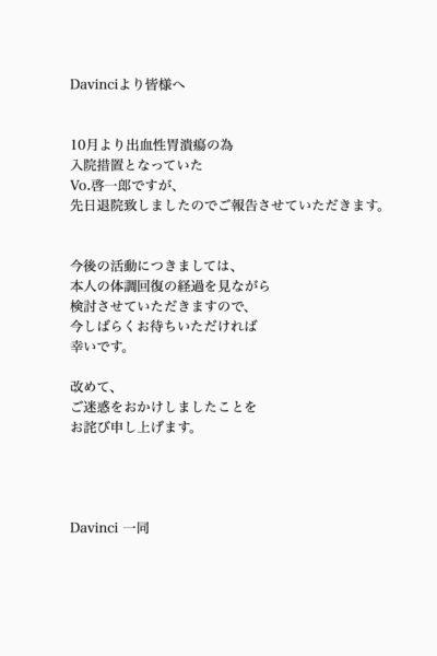Ayaseのバンド時代の経歴①