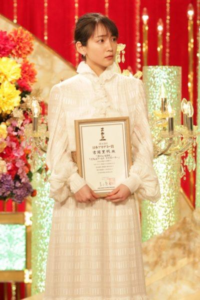 日本アカデミー賞の吉岡里帆の衣装