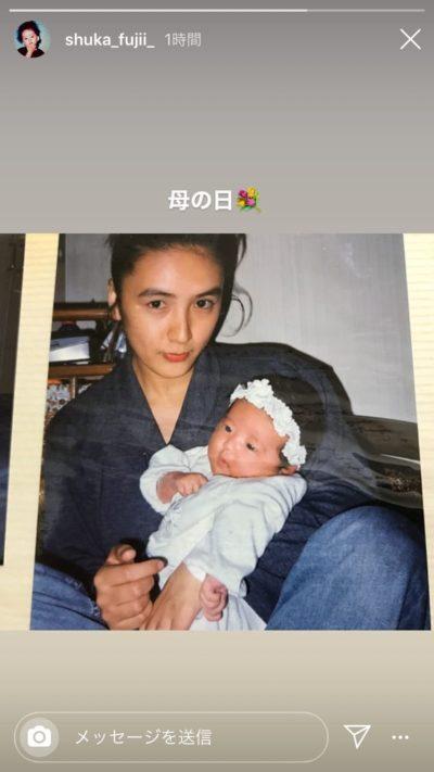 藤井流星の美人母親の若い頃③