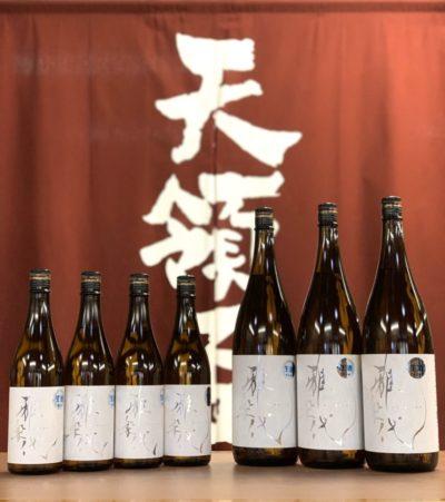 天領盃酒造の日本酒