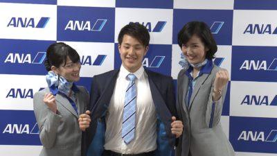 瀬戸大也選手ANA所属