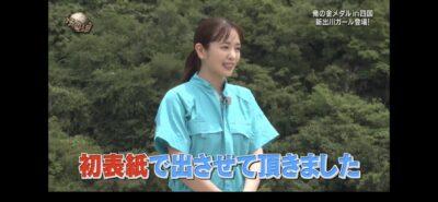 横田真悠のモデルとしての成功アピール