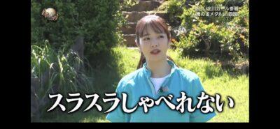 横田真悠のメンバー評価②