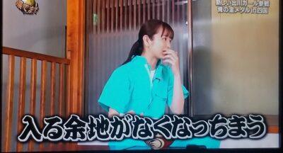 横田真悠の口悪い喋り方