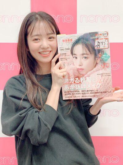 横田真悠が雑誌の表紙を飾る