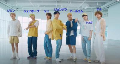 BTS「Butter」MVダンスバージョン