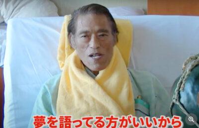 腸捻転手術後のアントニオ猪木