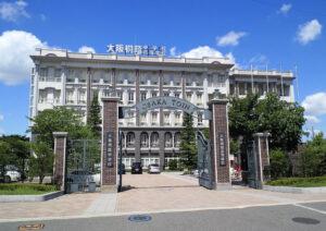 多田修平の高校