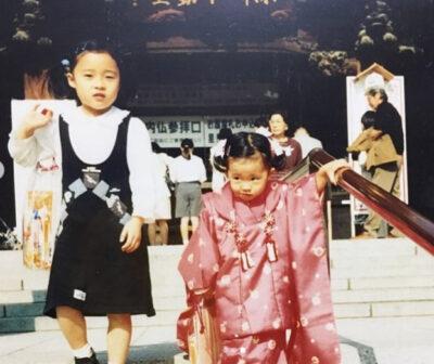 須崎優衣の姉の幼い頃