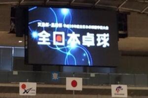 LED広告
