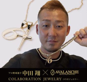 中田翔のコラボネックレス