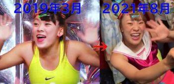 フワちゃんの体型変化②