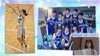 飯沼愛は高校でバスケ部②