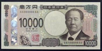 新一万円札②