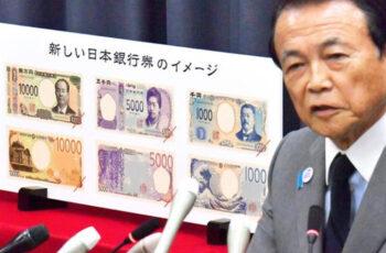 新一万円札のデザイン発表
