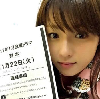 深田恭子4